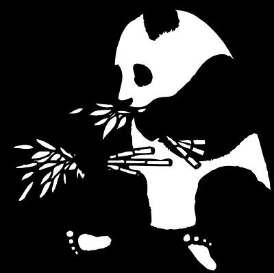 Giant panda clip art free clipart images 2