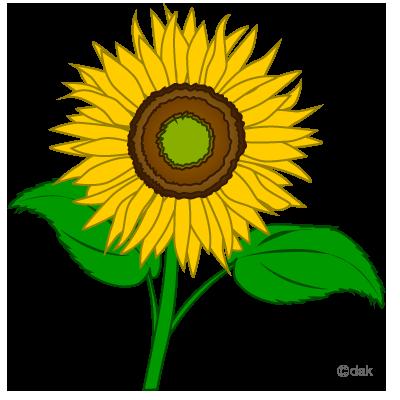 Sunflower clip art free printable clipart 2 2