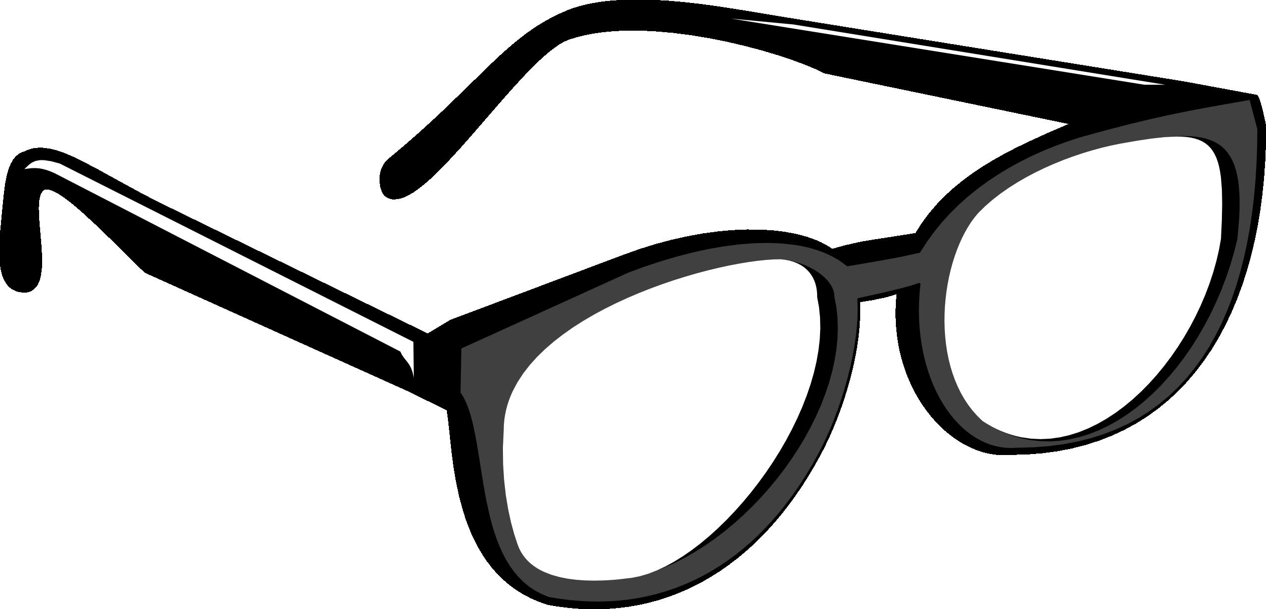 Eyeglasses clip art free clipart images
