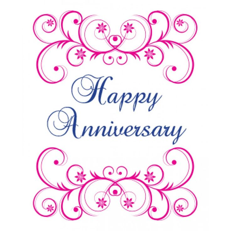 Free happy anniversary clip art 7