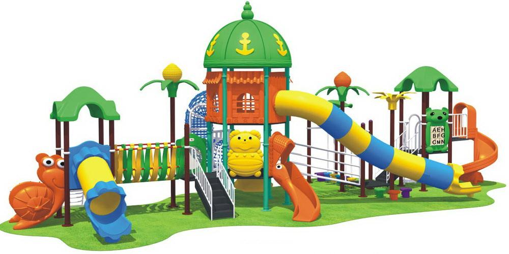 Playground clipart 8 clipart