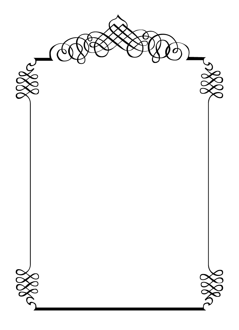 Wedding borders wedding invitations clipart borders free 3