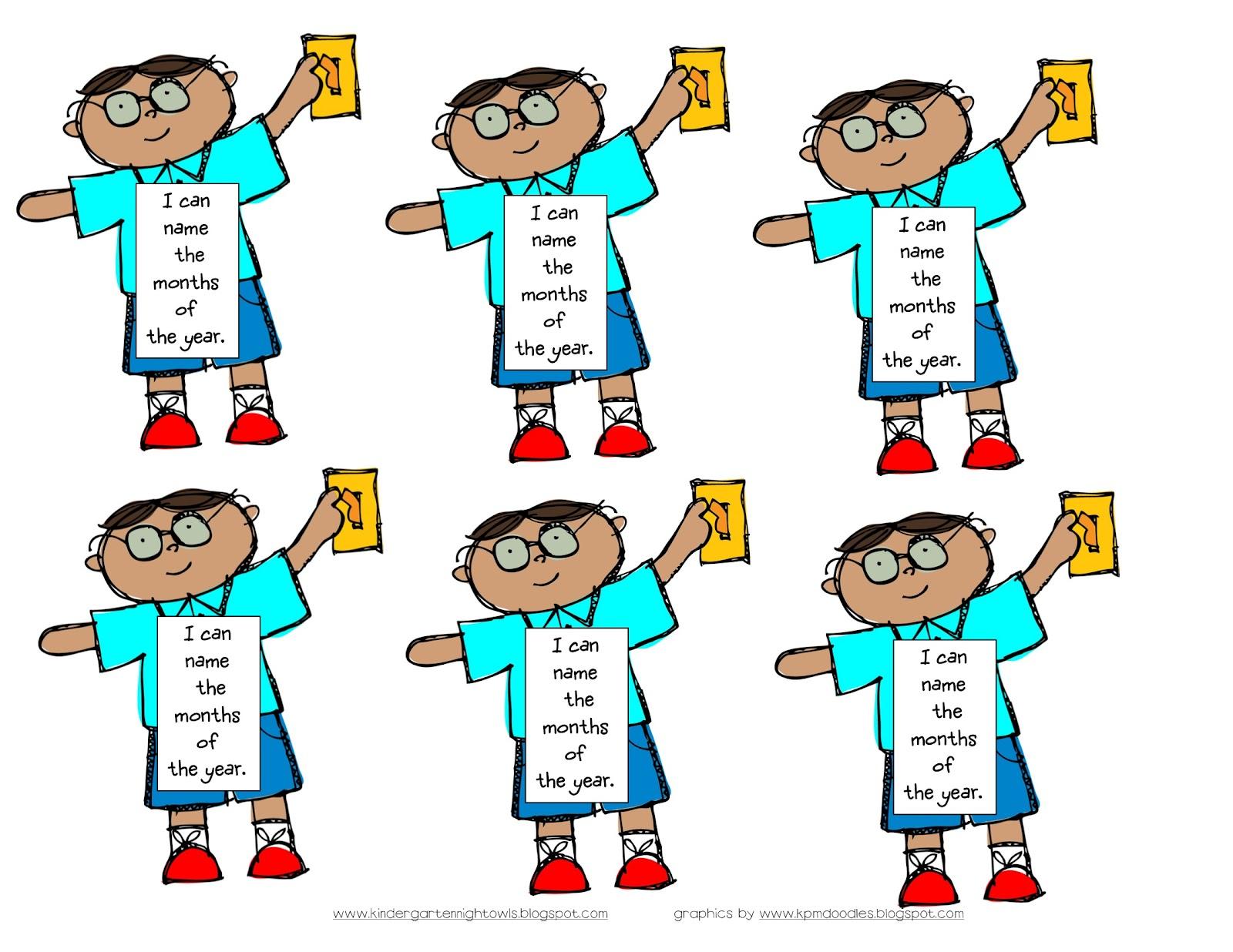 Clip art for kindergarten clipart 2