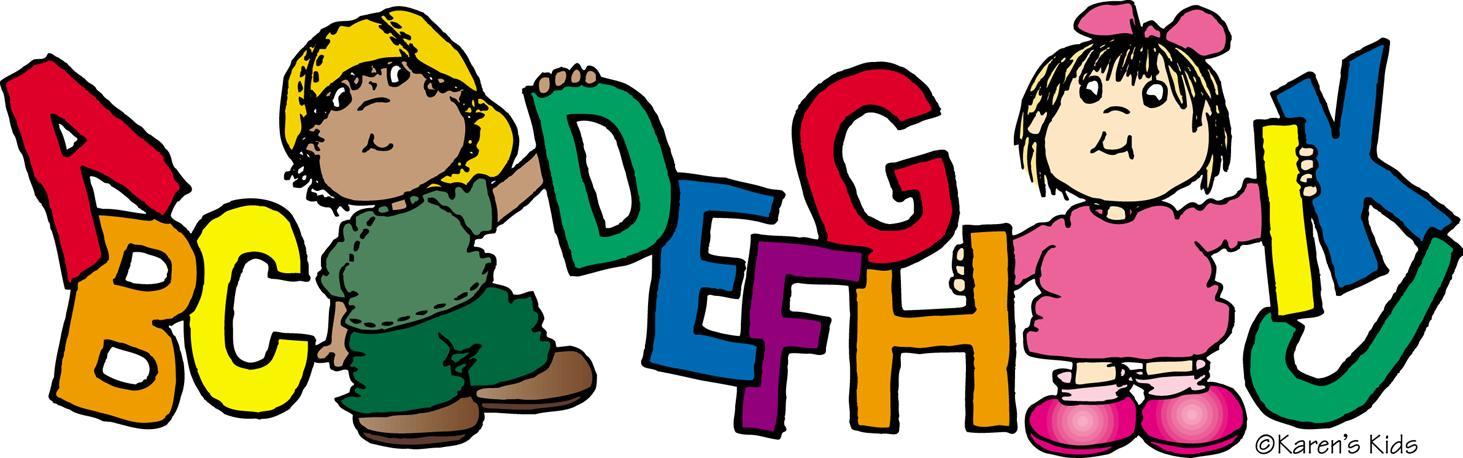 Free kindergarten clip art pictures 4