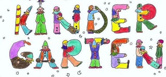 Kindergarten clipart free download clip art on 6