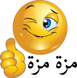 Smiley face thumbs up clipart free images