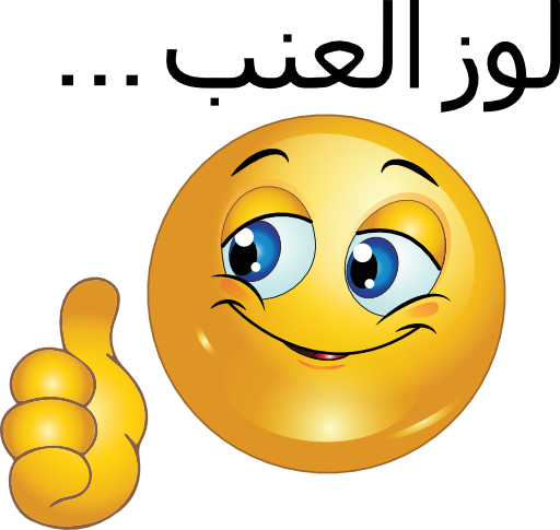 Smiley face thumbs up smiley face wink thumbs up free clipart images