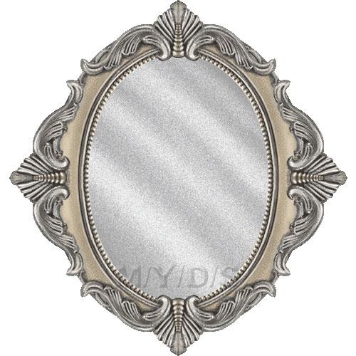 Mirror clipart free clip art