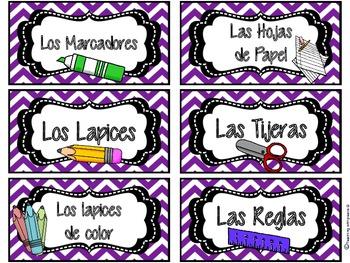 Spanish class school schedule clipart in spanish 2
