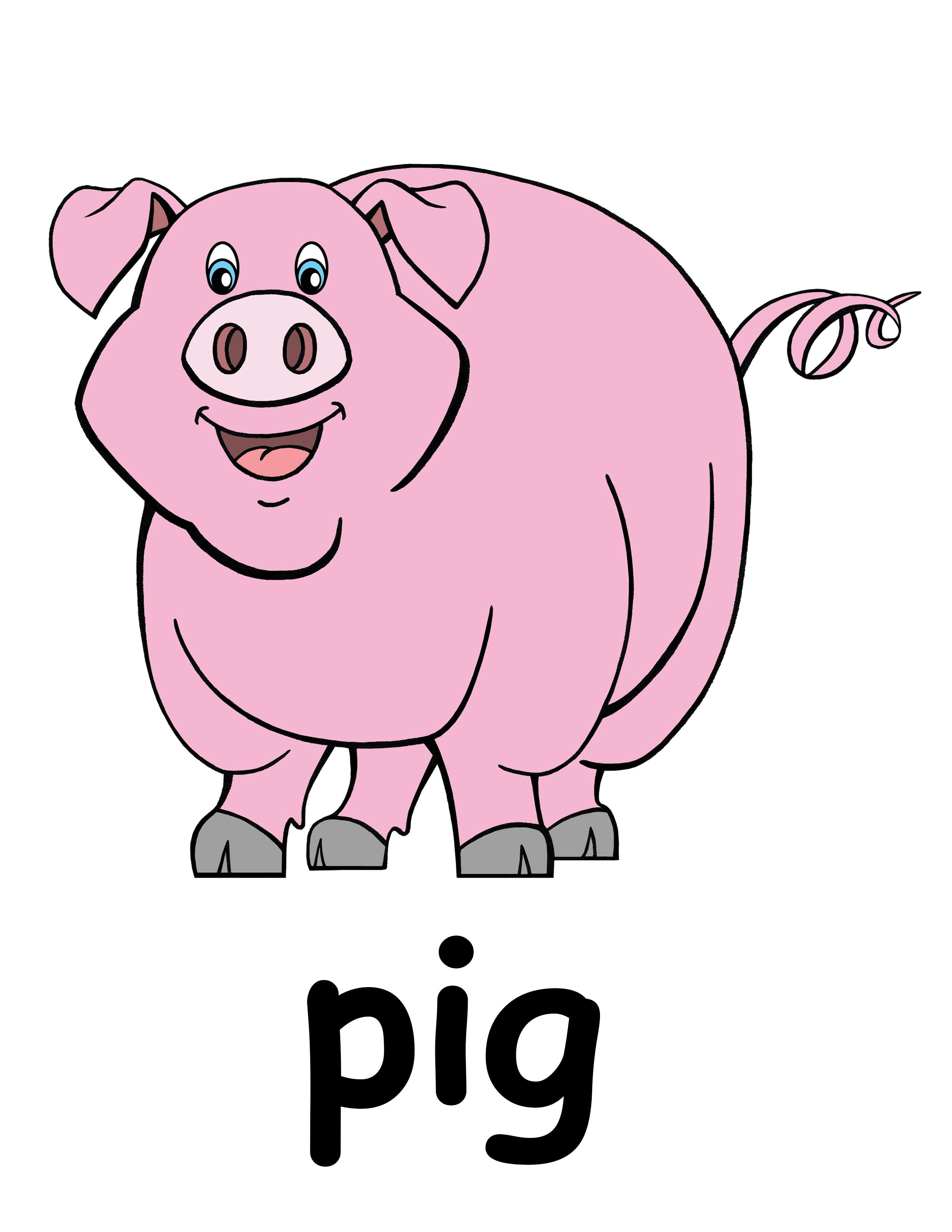 Free pig clip art clipart 2 2