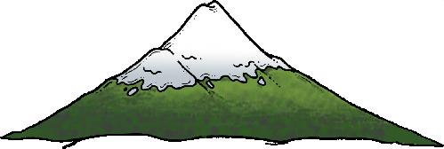 Free mountain clipart mountains clip art vector 7 clipart