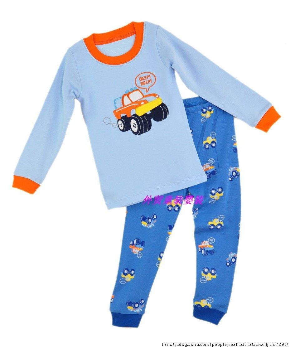 Pajama clipart clip art library 2