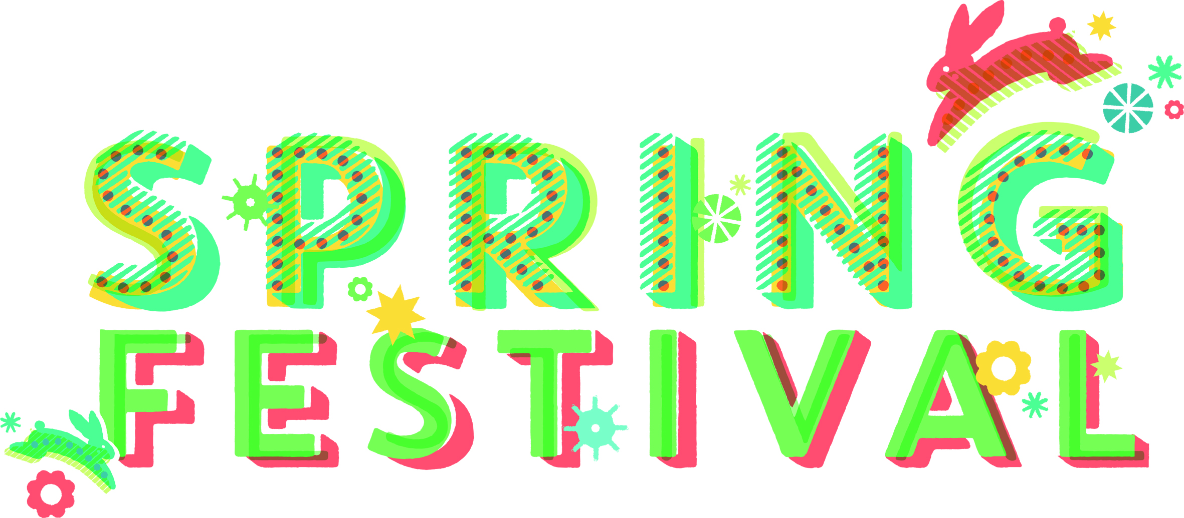 Spring festival pictures images clipart