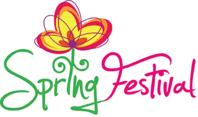 Spring festival south riding clip art